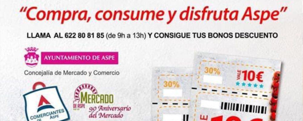 Presentamos la campaña de bonos descuento – Asociación de Comerciantes y Ayuntamiento de Aspe